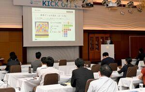 県の支援を受けたベンチャー企業の発表などがあった「スタートアップゲートウェイサガ」のキックオフイベント=佐賀市のホテルマリターレ創世