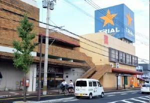 9月10日に閉店するトライアル唐津店=唐津市栄町