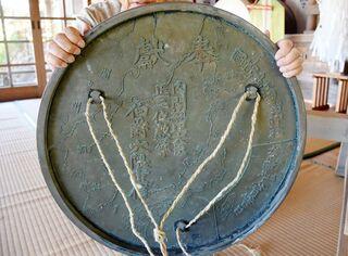 大隈重信の青銅鏡保管 総理在任中、田島神社に寄贈