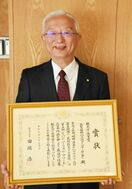 佐賀嬉野バリアフリーツアーセンター、観光庁長官賞受賞