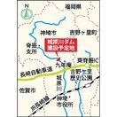 城原川ダム 地域振興計画策定着手へ 神埼市、住民アンケー…