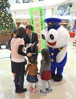 チラシを配り、買い物客に支援の重要性を訴える県職員ら=佐賀市のゆめタウン佐賀