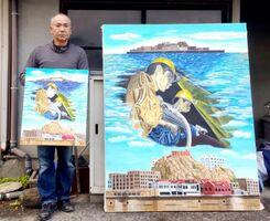 美術展覧会に出展する作品「追憶(軍艦島)」を描いた冬野健二郎さん。右は100号の原画=小城市小城町