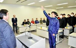 三養基郡チームを代表して選手宣誓する吉田翔選手=基山町民会館