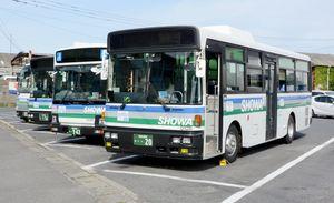 武雄市と伊万里市の路線バスを終了した昭和バス。地域交通機関の課題が浮き彫りとなった=唐津市