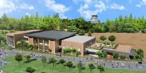 大阪城公園に新設されるレストランのイメージ図
