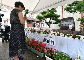 広島土砂災害から5年で追悼式
