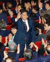 自民総裁に安倍首相3選