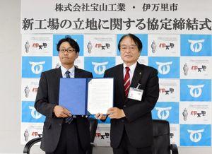 工場の立地協定を結んだ宝山工業の本多正臣社長(左)と深浦弘信伊万里市長=市役所
