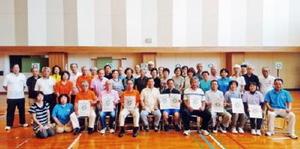 スポーツ吹矢 第70回佐賀市民体育大会スポーツ吹矢競技の参加者