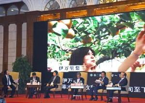 中日観光大連ハイレベルフォーラムで、伊万里市の観光をPRするとともに、新たな協力関係を呼びかける塚部芳和市長(右から2人目)=中国・大連市のフラマホテル