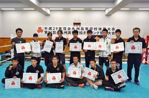 ボクシング  全九州高校体育大会ボクシング競技 学校対抗2位の杵島商と同3位の高志館の選手たち
