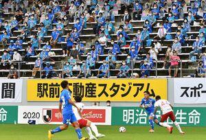 観客を入れて開催された鳥栖-広島。間隔を空けて座り、試合を見つめるサガン鳥栖サポーター=鳥栖市の駅前不動産スタジアム
