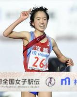 3年ぶり16度目の優勝を果たした京都のアンカー・筒井咲帆=西京極陸上競技場