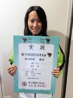 競泳成年女子50㍍自由形で7位入賞した西早櫻(中京大)=盛岡市立総合プール