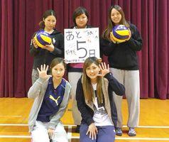 吉野ヶ里町のバレーボールチーム「Dream」のみなさん