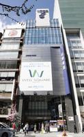 国土交通省は19日、今年1月1日時点の公示地価を発表した。最高価格地点は東京都中央区の「山野楽器銀座本店」で、1平方メートル当たり5720万円だった。