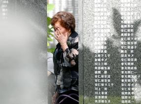 沖縄戦73年、平和へ祈り