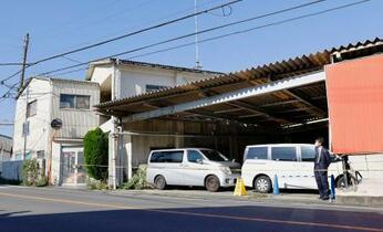 熱海土石流、静岡県警が強制捜査