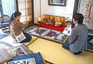 旧森永家住宅和室に展示された鍋島緞通