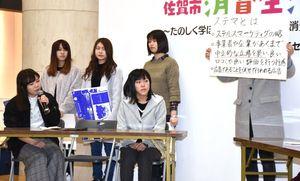 ステルスマーケティングについて解説する学生ら=佐賀市のゆめタウン佐賀