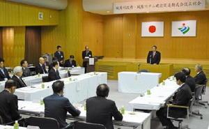 設立総会で、城原川ダムの早期実現を求めていくことを確認する出席者=神埼市役所