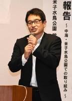 鳥取県と島根県にまたがる「中海」の湿地保全活動について報告する米子水鳥公園の神谷要館長=佐賀市の佐野常民記念館