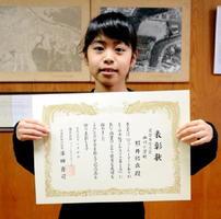 ありがとうの手紙コンテスト九州・沖縄ブロック中学年最優秀作品賞を受賞し「受賞を聞いたときは本当かなと思った」と話す照井結衣さん=有田町の曲川小学校