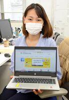 佐賀県国際交流協会が作成した、外国人の手続きをサポートする動画の利用を呼び掛ける担当者=佐賀市