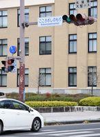 肥前さが幕末維新博のメイン会場となった県庁周辺。交差点の名前が「こころざしのもり」に変わった=佐賀市