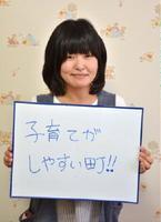木村美香さん