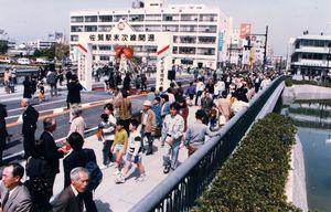 開通セレモニーで、くす玉が割られ市民に開放された「くすの栄橋」=平成10年3月30日、佐賀市の県庁前北堀