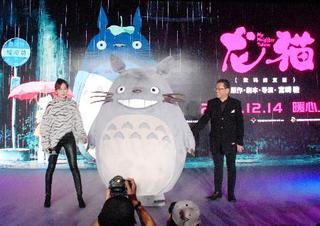 「トトロ」中国で初上映へ