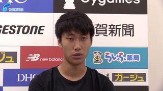 G大阪戦で2得点!鎌田大地選手インタビュー