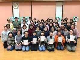 有田町社協さくら会スポーツ吹矢大会の参加者