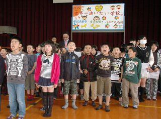 <平成この日、>官民一体型学校が始動=平成27年4月6日(4年前)