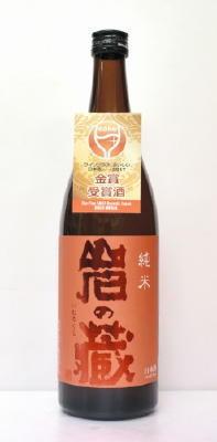 天山酒造「岩の蔵 純米」