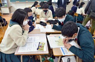 佐賀のニュース 中学生が予算編成に挑戦 財務事務所出前授業