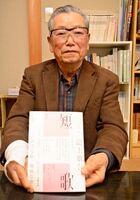 掲載誌の「角川短歌」3月号を手にする野中曉さん=小城市の自宅