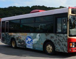 鹿島市の魅力が詰め込まれたラッピングバス