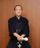 剣道範士八段で県剣道連盟副会長兼理事長の寺﨑〓朗さん