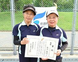 75歳以上・初心者の部で優勝した宮崎久子(左)、杉本征子組=佐賀市の森林公園庭球場