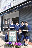 伊万里駅通商店街に1日限定のカフェを開いた伊万里農林高の生徒たち=伊万里市