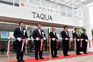 オープンを祝い、テープカットする横尾俊彦市長(右から3番目)、タクアの里元勝久社長(同4人目)ら=多久市北多久町のタクア