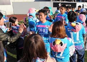 鳥栖―広島 今季初勝利し、サポーターとハイタッチを交わす鳥栖MF高橋(中央)=鳥栖市のベストアメニティスタジアム