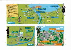 聖地巡礼マップの簡易版 (C)はせつ町民会/ユーリ!!!onICE製作委員会