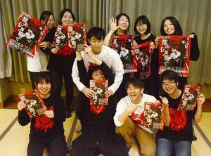 来場を呼び掛ける「佐賀若手劇団さわげ」のメンバー=佐賀市成章町の勧興公民館