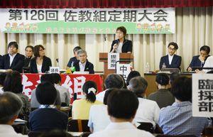 長時間労働の是正へ向け本年度の運動方針を決めた佐教組の定期大会=佐賀市の県教育会館