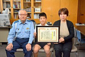 高齢者を保護し、感謝状を受け取った古川玉季さん(右)と京弥君。左は香月幸太郎神埼署長=同署