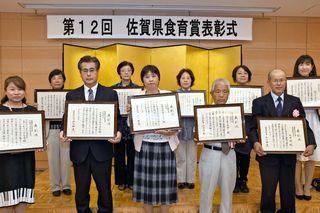 地域の食育活動に功績 県食育賞 8団体と個人2人受賞